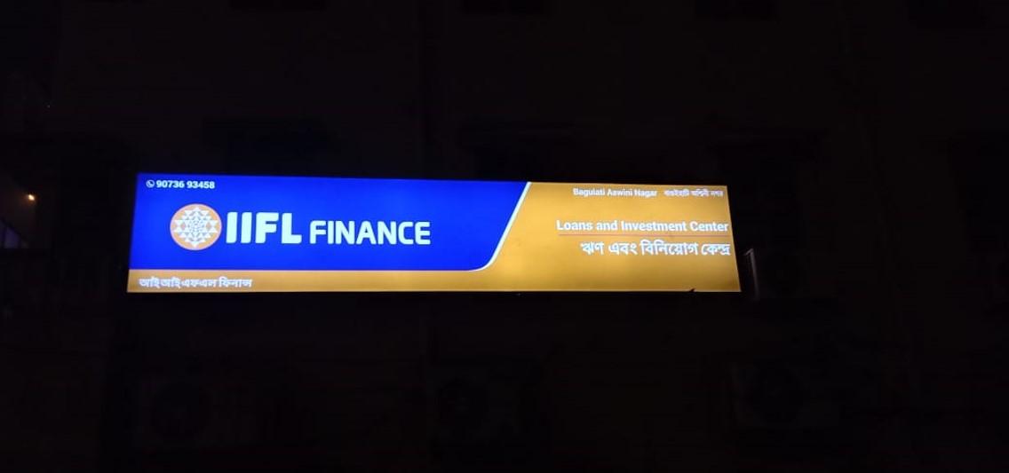 IIFL Gold Loan - Aswini Nagar, Kolkata