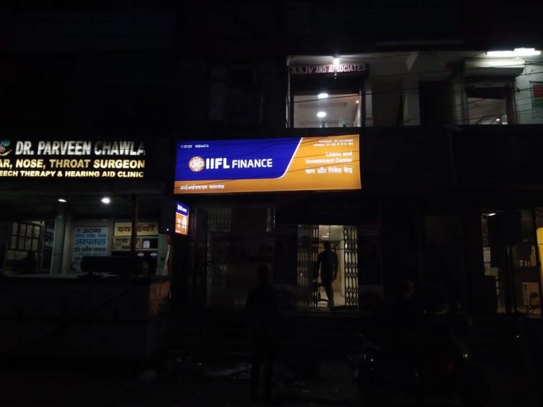 IIFL Gold Loan - New Industrial Town, Faridabad