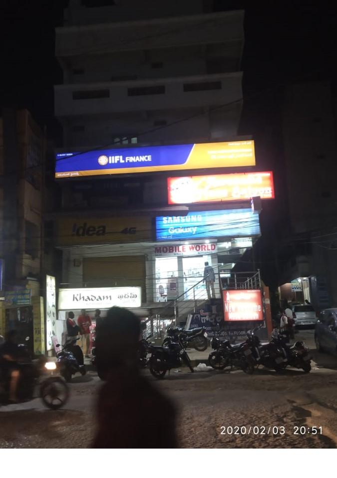 IIFL Gold Loan - Mothi Nagar, Hyderabad