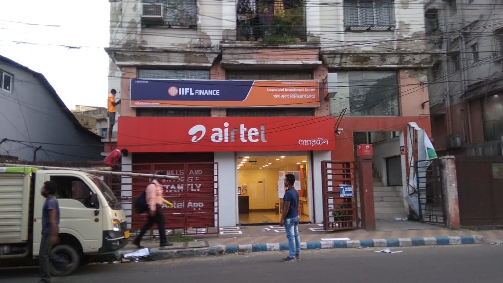 IIFL Gold Loan - NSC Bose Road, Kolkata