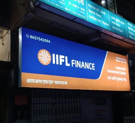 IIFL Gold Loan - Bibwewadi, Pune