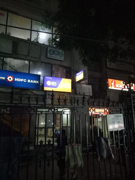 IIFL Gold Loan - Ultadanga Main Road, Kolkata