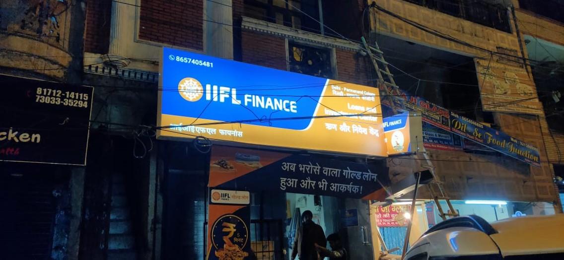 IIFL Gold Loan - Bhai Parmanand Colony, New Delhi