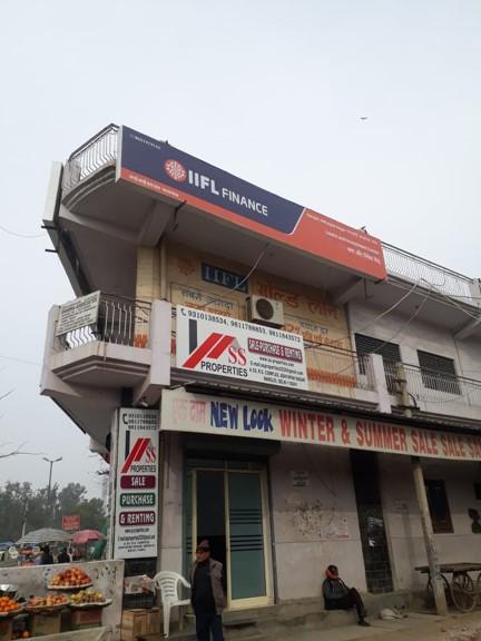 IIFL Gold Loan - Adhyapak Nagar, New Delhi