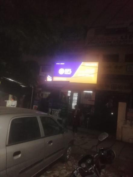 IIFL Gold Loan - Nehru Nagar, Ghaziabad