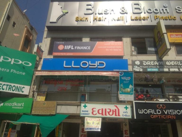 IIFL Gold Loan - Shillong Patty, Silchar
