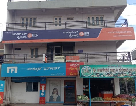 IIFL Gold Loan - Sarjapura, Bengaluru