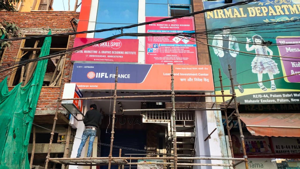 IIFL Gold Loan - Palam Dabri Road, New Delhi