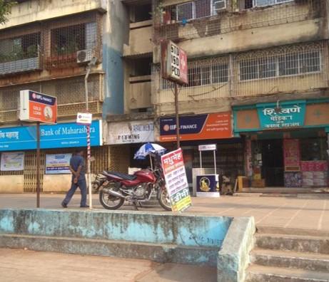 IIFL Gold Loan - Nerul, Sector 9, Navi Mumbai