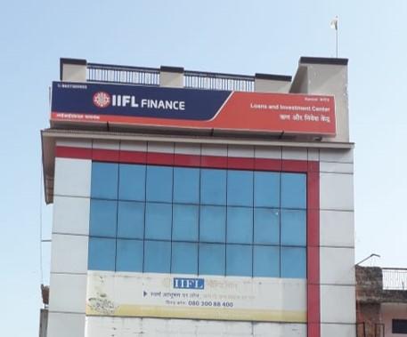 IIFL Gold Loan - Karond, Bhopal