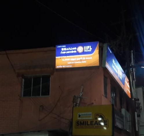 IIFL Gold Loan - Arakkonam, Vellore