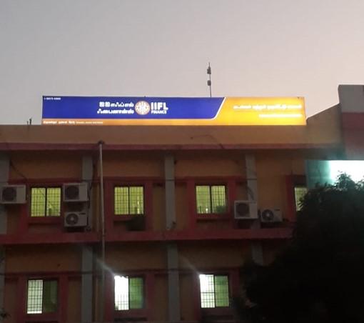 IIFL Gold Loan - JN Road, Tiruvallur
