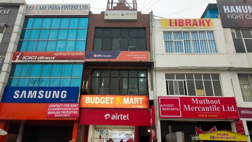 IIFL Gold Loan - Sector 29, Faridabad
