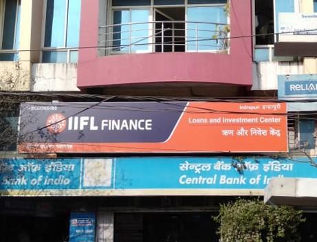 IIFL Gold Loan - Indrapuri, Bhopal