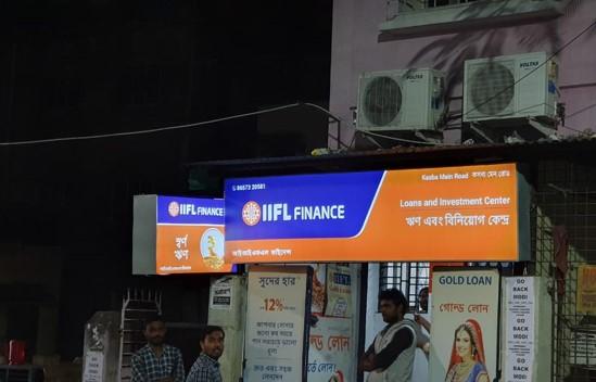 IIFL Gold Loan - Kasba, Kolkata