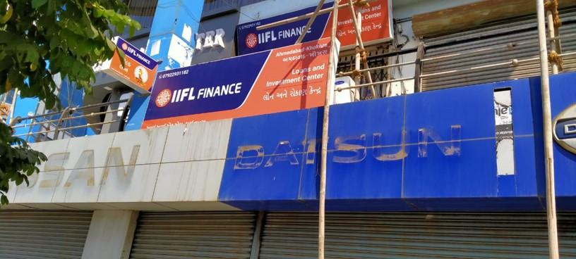 IIFL Gold Loan - Khokhra, Ahmedabad