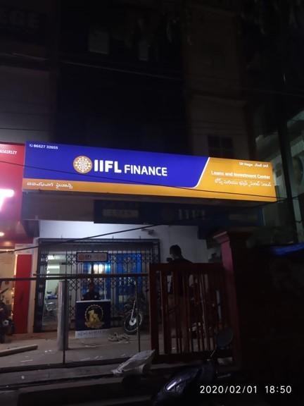 IIFL Gold Loan - SR Nagar, Hyderabad