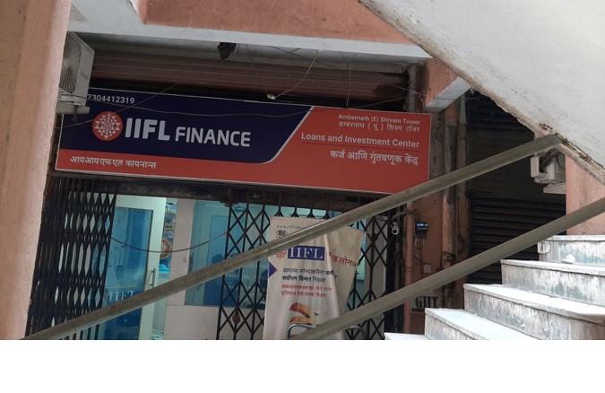 IIFL Gold Loan - Ambernath East, Ambernath