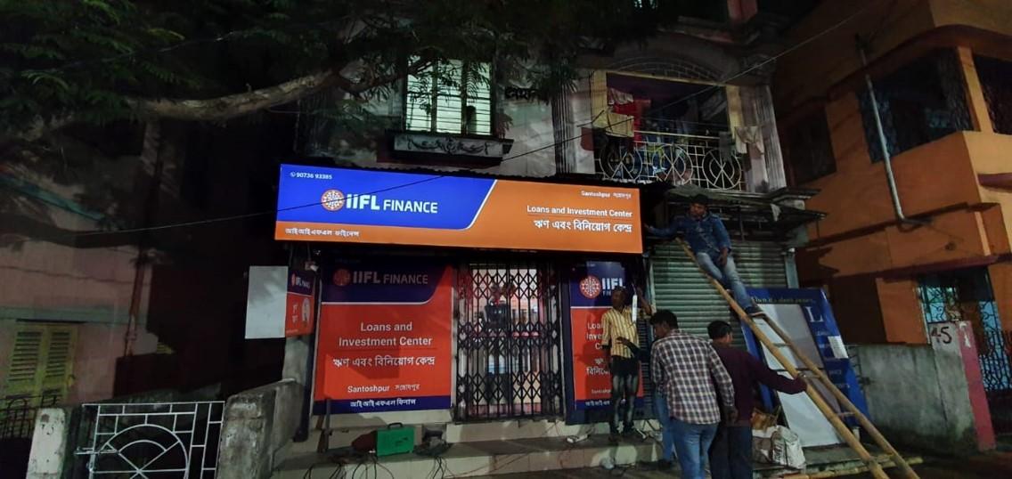 IIFL Gold Loan - Santoshpur, Kolkata