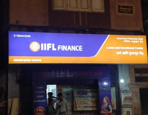 IIFL Gold Loan - Thakurdwar Road, Mumbai