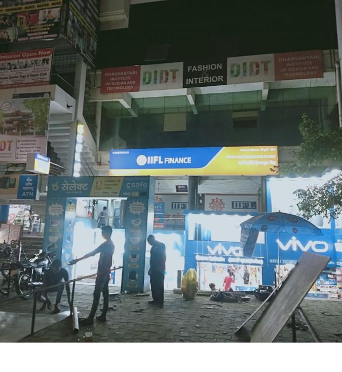 IIFL Gold Loan - Trimurti Chowk, Nashik