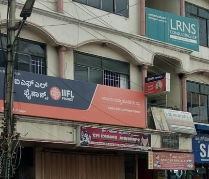 IIFL Gold Loan - Girinagar, Bengaluru