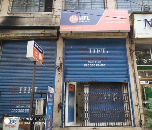 IIFL Gold Loan - Sawarkar Nagar, Thane