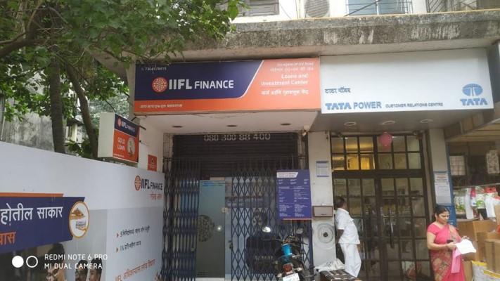 IIFL Gold Loan - Goregaon West, Mumbai