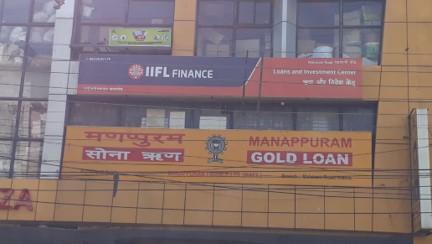 IIFL Gold Loan - Maharani Road, Indore