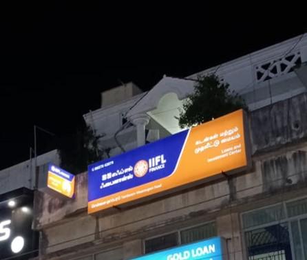 IIFL Gold Loan - West Tambaram, Chennai