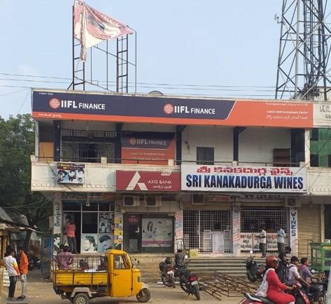 IIFL Gold Loan - Ranga Reddy, Rangareddy