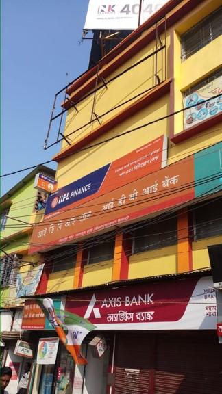 IIFL Gold Loan - Madhyamgram, North 24 Parganas