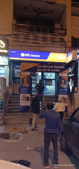 IIFL Gold Loan - Rohini, Sector 15, New Delhi