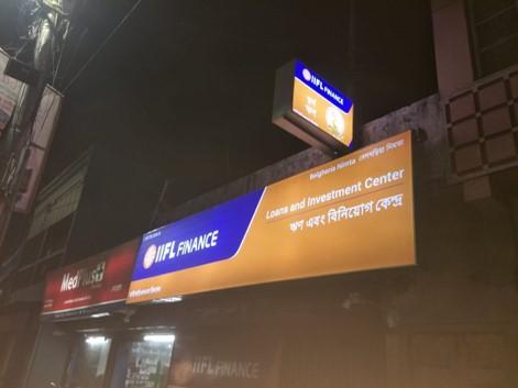 IIFL Gold Loan - Culture More, North 24 Parganas