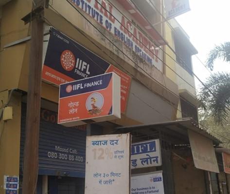 IIFL Gold Loan - Station Road, Ulhasnagar