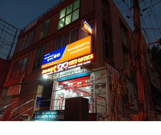 IIFL Gold Loan - JP Nagar, Bengaluru