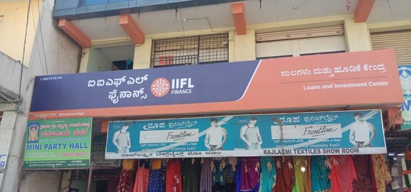 IIFL Gold Loan - Muneshwara Nagar, Bengaluru