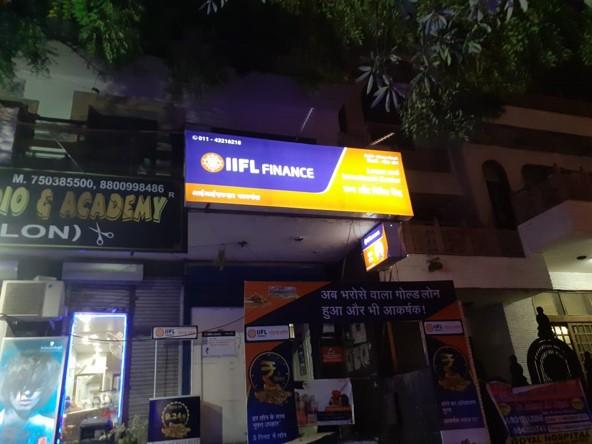 IIFL Gold Loan - Sunder Vihar, New Delhi