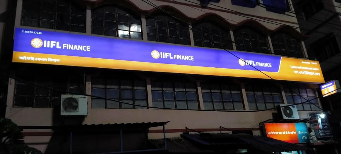 IIFL Gold Loan - Rathtala Crossing, Kolkata