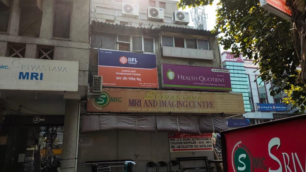 IIFL Gold Loan - Mayur Vihar, New Delhi