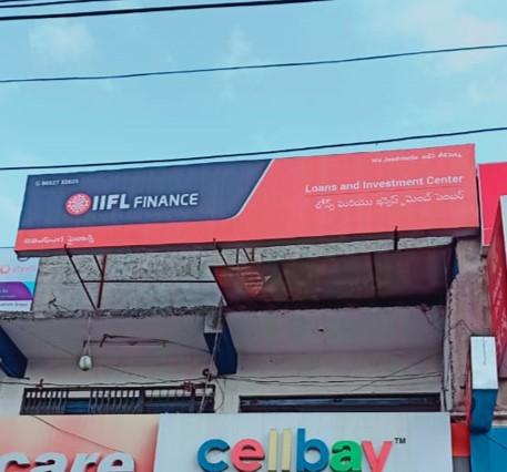 IIFL Gold Loan - IDA Jeedimetla, Rangareddy