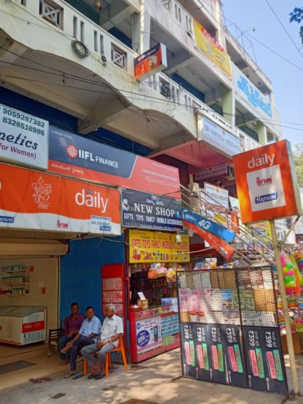 IIFL Gold Loan - Akkayyapalem, Visakhapatnam