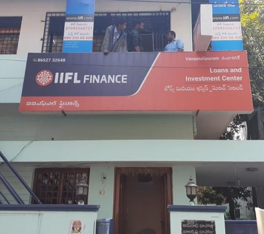 IIFL Gold Loan - Vanasthalipuram, Hyderabad