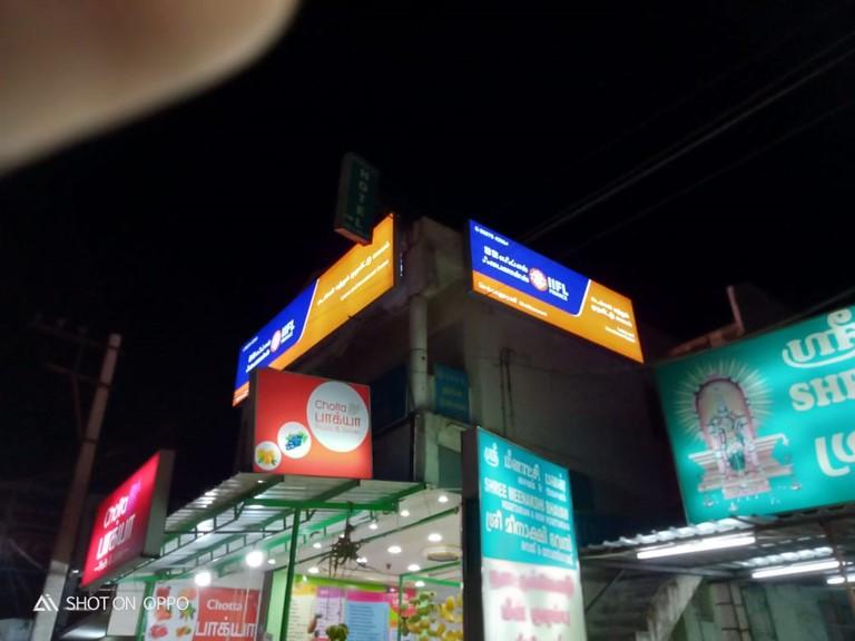 IIFL Gold Loan - Chekkanurani, Madurai