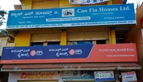 IIFL Gold Loan - Attibele, Bengaluru
