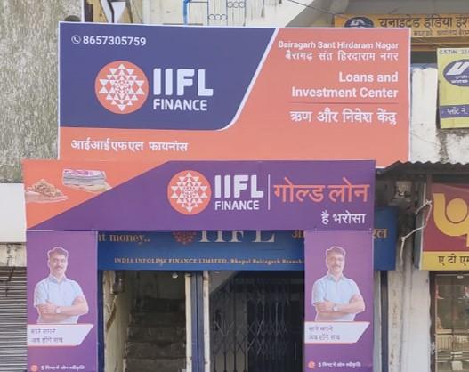 IIFL Gold Loan - Sant Hirdaram Nagar, Bhopal