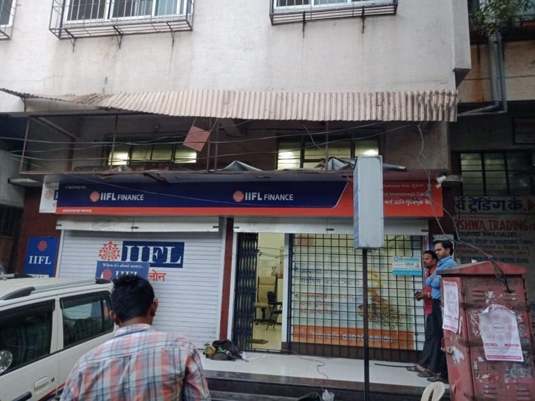 IIFL Gold Loan - Shukravar Peth, Pune