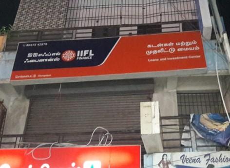 IIFL Gold Loan - Chengalpet, Kanchipuram