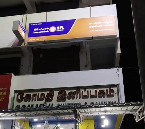 IIFL Gold Loan - TVK Nagar, Chennai