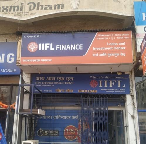 IIFL Gold Loan - Netaji Chowk, Ulhasnagar